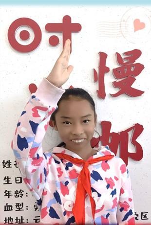 樱花语校区六(2)班国旗护旗手