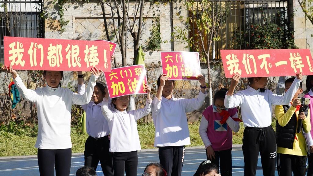 2020年师大附小樱花语校区冬季田径运动会